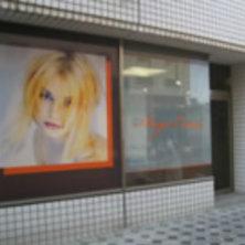 アンジェ・クール山口グランドホテル店(アンジェクール)