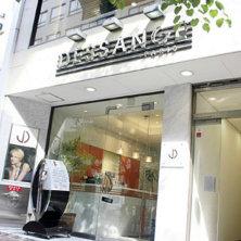 DESSANGE・PARIS 銀座店(デサンジュパリ)