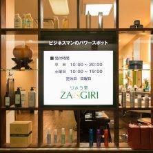 りよう室 ZANGIRI(リヨウシツザンギリ)