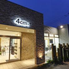 4cm 横川店(ヨンセンチメートル ヨコガワテン)