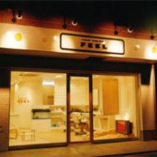 Hair Salon FEEL 妙典店(フィール)