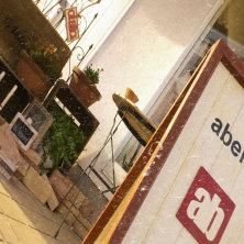 abelia(アベリア)