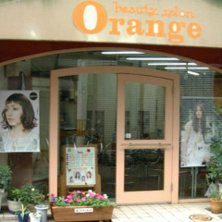 美容室オレンジ(オレンジ)