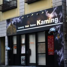 Luxury Hair Salon Kaming 池袋店(カミング)