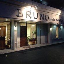 BRUNO hair design(ブルーノ)