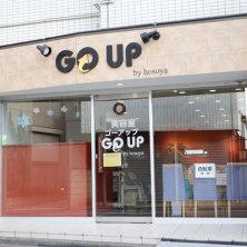 GO-UP(ゴーアップ)