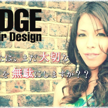 edge hair design(エッジ)