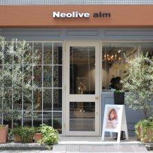Neolive aim(ネオリーブアイム)