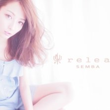 release SEMBA(リリースセンバ)