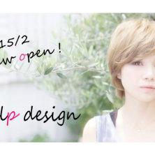 MilP design(ミルプ)