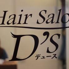 Hair Salon D's(ヘアサロンデュース)