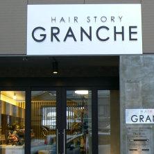 HAIR STORY GRANCHE(ヘアストーリーグランチェ)