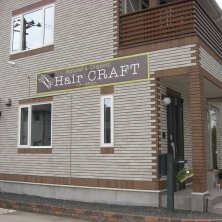 Hair CRAFT natural&organic(ヘアクラフト)