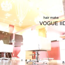 Hair Make VOGUE IIDA(ヴォーグイイダ)