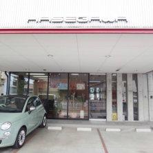 メンズ専門店 HAIR-HASEGAWA(ハセガワ)