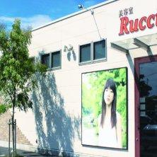 Rucci(ルッチ)