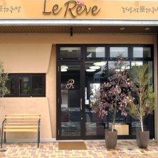 Le Reve(ラレヴ)