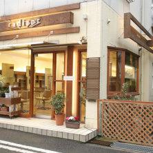 radiant 阪神甲子園店(レディエント)