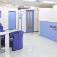 オリエンタル・スタイル 池袋店(オリエンタルスタイルイケブクロテン)