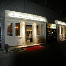 Laciel 両国店(ラシエル)