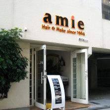 アミ美容室 本店(アミビヨウシツホンテン)