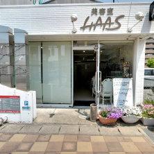 美容室HAAS(ビヨウシツハース)