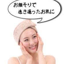 omote-for-hair(オモテフォーヘアー)