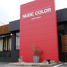 NUDE COLOR 太田川店(ヌードカラー)