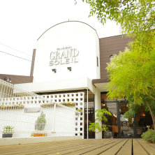 GRAND SOLEIL(グランソレイユ)