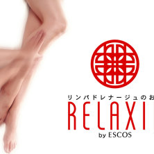 RELAXIN 学園前店(リラクシン)