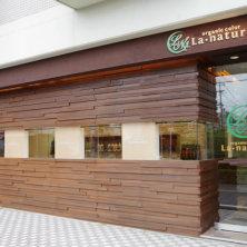 LA・NATURE 八尾木店(ラナチュール)