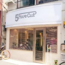 Five Cut(ファイブカット)