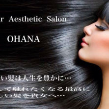 Hair Aesthetic Salon OHANA(オハナ)