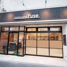 Fuse 曳舟店(フューズ)