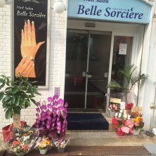 Nail Salon Belle Sorciere(ベルソシエール)