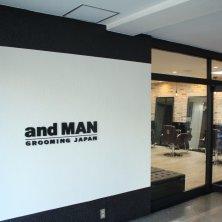and MAN grooming JAPAN(アンドマングルーミングジャパン)