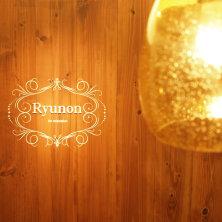 髪質改善専門美容室Ryunon(カミシツカイゼンセンモンビヨウシツリュノン)