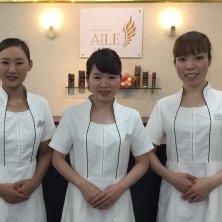 Body&Face design AILE 甲府店(エール)
