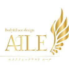 Body&Face design AILE 広島店(エール)