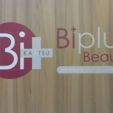 Biplus Beauty 高松店(ビプラスビューティー)