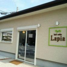 Lapia(ラピア)