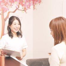 Beauty&Healing SAKURA(サクラ)
