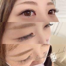 EXCELLENT eyelash アミュプラザおおいた店(エクセレントアイラッシュ)