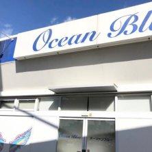 脱毛専門サロン OCEAN BLUE 日田店(オーシャンブルー)