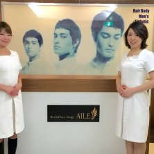 Body&Face design AILE メンズ 横浜店(エール)