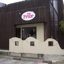 Prior 花水木店(プリオール)