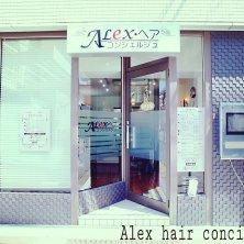 Alex hair concierge(アレックスヘアーコンシェルジュ)