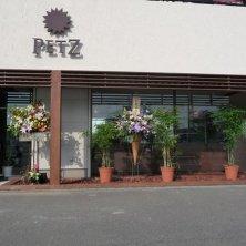 CA-PETZ(シーエーペッツ)