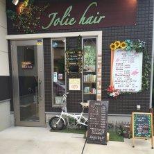 JoLie hair(ジョリーヘアー)