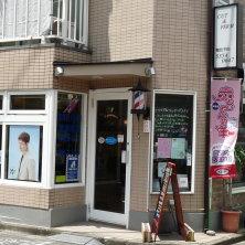 Hairshop Arai(ヘアーショップ アライ)